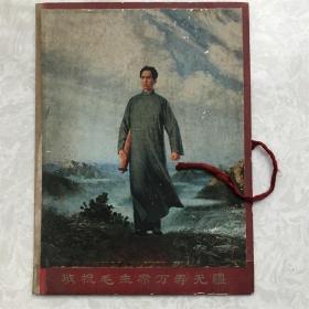 红色纪念收藏文革时期包老物件毛主席像章盒子林彪题词封皮去安源