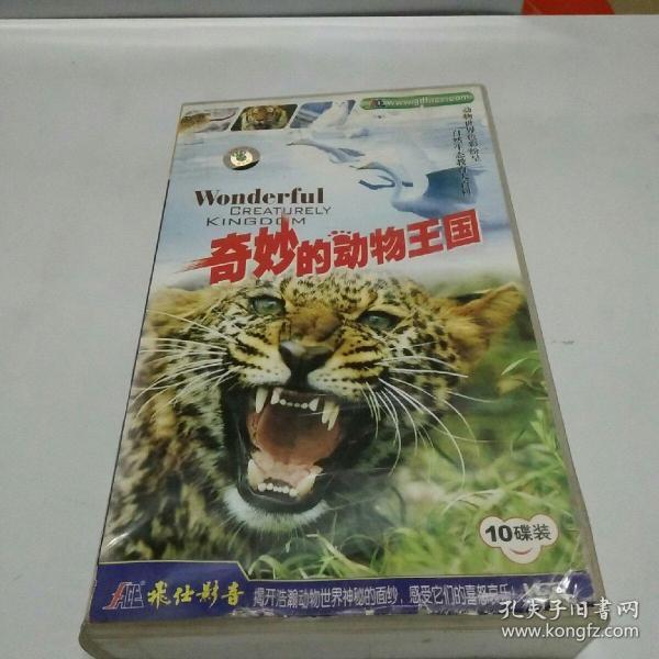 濂�濡����ㄧ�╃���姐��10纰�瑁�VCD��10纰���