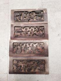 清代人物木雕四片,一片有裂,品相看图