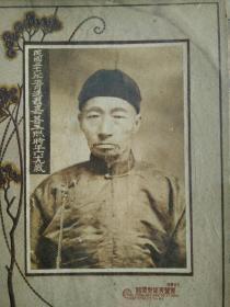 一位老人相片传是名人之父民国二十六年