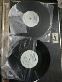 33转黑胶老唱片:革命现代样板戏白毛女选曲 2张共4面 无外封