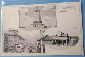 满洲明信片