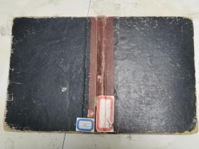 CHINESE CARPETS AND RUGS 中国地毯铺垫  [大16开 精装道林纸画册 1924年法国法语书店出版]