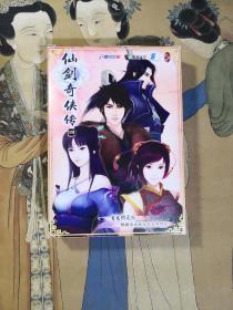 仙剑奇侠传(四)4CD+4书签+1手册+1会员卡+1回函
