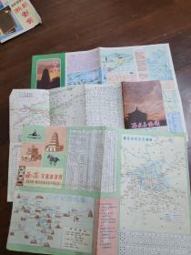 西安老地图3张