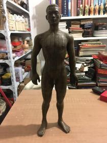 早年老中医针灸穴位铜人一个,高约48厘米,宽约18厘米,重3497克,品如图,挺难得的老物件
