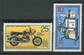 德国邮票 东德 1975年 莱比锡博览会 麻醉机 摩托车 2全新