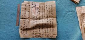 广灵县乾隆四十九年轮流赡养老人、财产分割契约