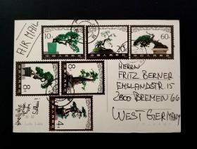 【星星藏苑】1982年贴T61盆景邮票一套广东广州实寄国外明信片一枚
