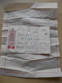 1968年【上海寄泰州文革实寄封】贴林彪题词邮票