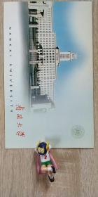 母国光(光学家、中科院院士)签名贺卡1通,上款彭堃墀院士
