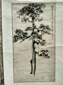柏树图(墨道人)