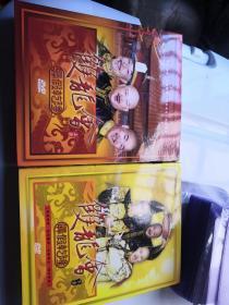 布衣天子 电视剧 连续剧 台版6碟DVD