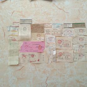 609海南,湛江茂名旅差费票证23款5品30元