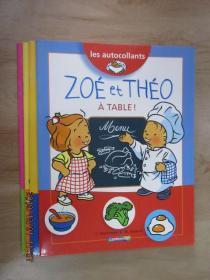 外文书   ZOE et  THEO (共4本合售)  详见图片
