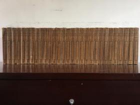 Encyclopedia Britannica/Encyclopaedia Britannica/大英百科全书/不列颠百科全书,英文版,第11版,1910~1911年版,全29册