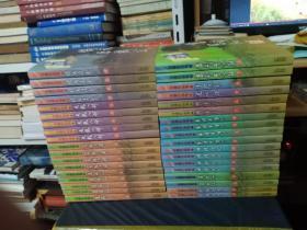 金庸全集 金庸作品集 广州花城版全36册图书 正版包邮