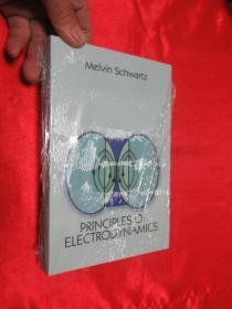 Principles of Electrodynamics     (大32开 ) 【详见图】