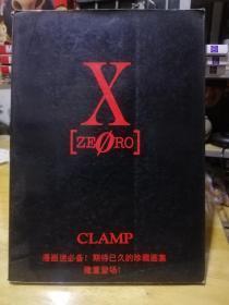 《X zero CLAMP珍藏画集》