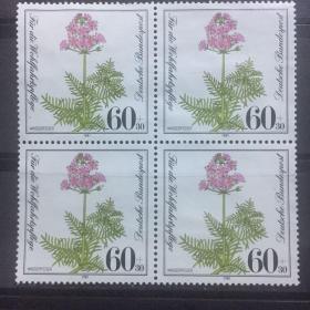 前西德(联邦德国)邮票 1981年发行 濒临灭绝的水生植物 花卉 四方联票一枚