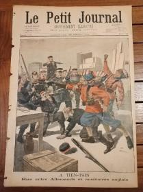 法国画报古董报纸1901年在天津欧洲租借区内德国士兵与一名印度籍英国雇佣士兵发生冲突。完整报纸。中间的1902年年历实为经典。
