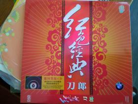 CD碟   红色经典  刀郎