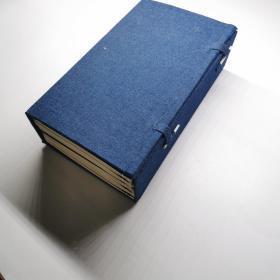 清早期木刻本《神峰张先生通考闢谬命理正宗大全》一夹六册六卷一套全