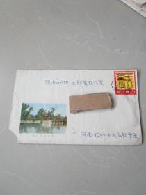 早期老信封实寄封:青岛中山公园美术封