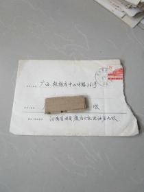 早期老信封实寄封,河南巩县康店所邮戳 1975-2天安门8分邮资封
