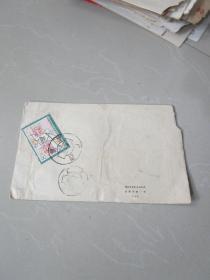 早期老信封实寄封,桂林象鼻山美术封 贴1979年邮票