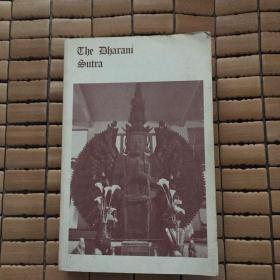 The Dharani Sutra