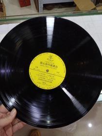 黑胶唱片 邓丽君(缺原套)