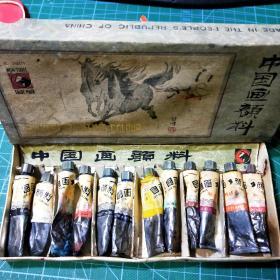 老中国画颜料双马E1301无毒12色颜料徐悲鸿双马图