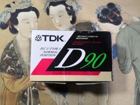 TDK D-90AS(整盒)全新