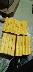 资治通鉴:传世经典十八册,缺  14  18,16册和售,正版,实图。有几本脱胶,不影响阅读全网最低价