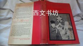 【包邮】1966年英文版《黄帝内经》很多图