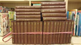 《十通分类总纂》全30册