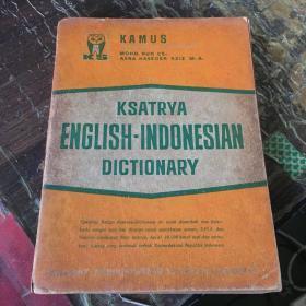 (1965印)KSATRYA ENGLISH-INDONESIAN DICTIONARY(印尼语英语词典)