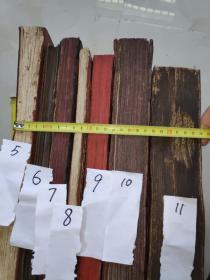 缅甸纸制贝叶经 几百到小几千 一册有兴趣的私聊