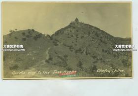 民国1930年代山东烟台通往山顶祠堂的道路老照片,13.7X8.3厘米,泛银