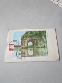 早期老信封实寄封:桂林象鼻山美术封