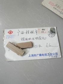 早期老信封实寄封:上海寄桂林挂号实寄封