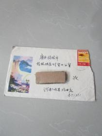 早期老信封实寄封:天津人民印刷厂印美术封