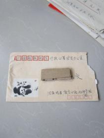 早期老信封实寄封:熊猫美术封