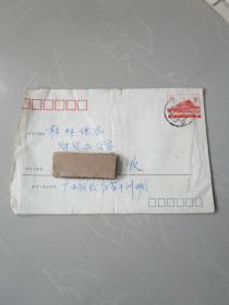早期老信封实寄封,1982-4天安门8分邮资封