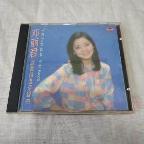 邓丽君原装正版音乐CD《歌曲精选专辑》(四)宝丽金唱片满银圈