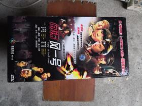 间谍风一号 电视连续剧 8碟DVD 第1碟坏了