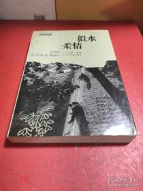 欲望手枪——中国当代情爱伦理作品书系(全新正版)