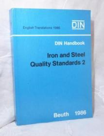 Iron and Steel Quality Standards 2 (Second Edition in English). Handbook 155