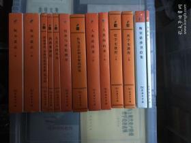 汉译世界学术名著丛书 哲学类10种合售 权力意志 作为意志和表象的世界 人类的由来 哲学史教程 尼各马可伦理学 人有人的用处 西西弗神话 游叙弗伦 苏格拉底的申辩 克力同 斯宾诺莎书信集 人是机器 商务印书馆